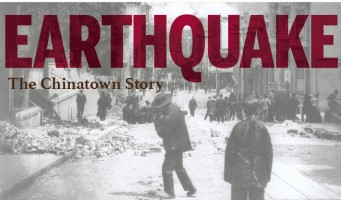 Earthquake: The Chinatown Story