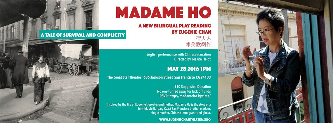 Madame Ho – a new bilingual play reading by Eugenie Chan