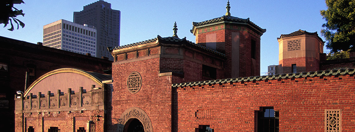Chinese Historical Society of America - museum exterior at 965 Clay Street, San Francisco