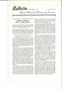CHSA Bulletin April 1969 Railroad Centennial _Page_1