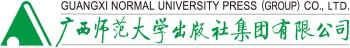 Guanxi Normal University Press