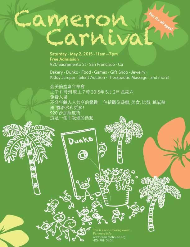camron carnival
