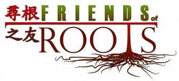 Friends of Roots logo