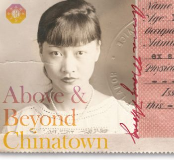 Photo: Anna May Wong Certificate of Identity (detail)