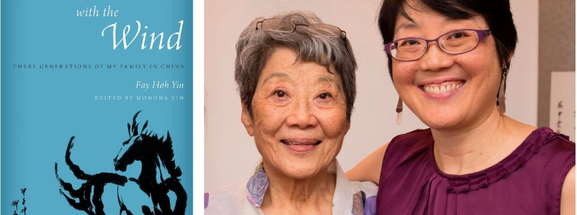 Riding with the Wind: Book talk with Monona Yin