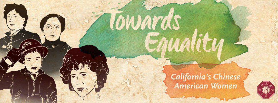 Towards Equality: California's Chinese American Women