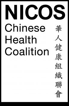 NICOS Chinese Health Coalition